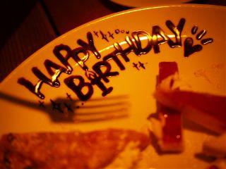 food photography birthday cute cake